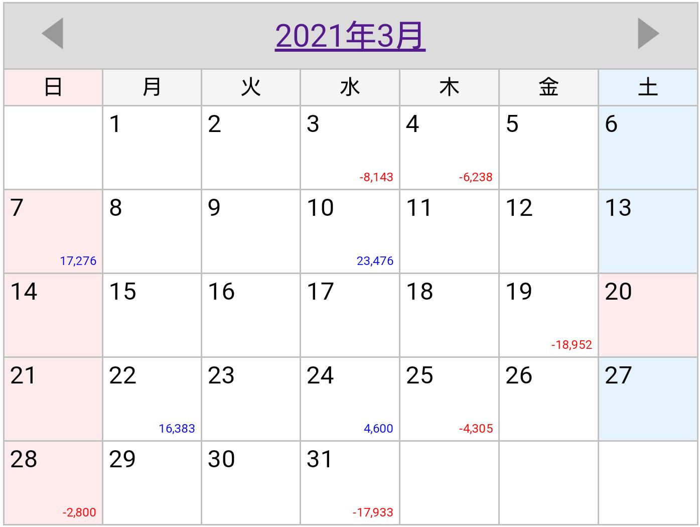 2021年3月稼働カレンダー