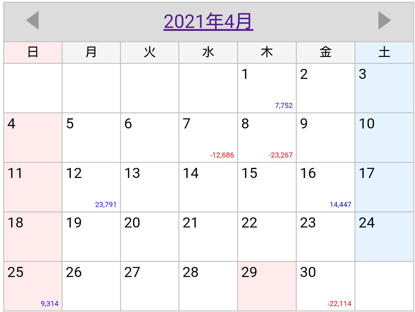 2021年4月稼働カレンダー
